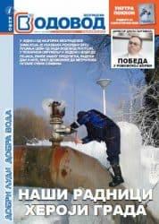 Informator specijalno izdanje - februar i mart 2017.